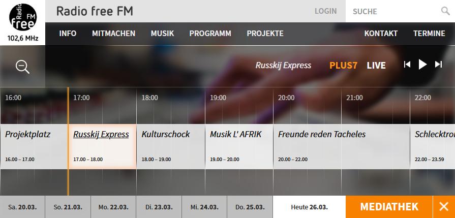 online media libary: have a look at freefm.de